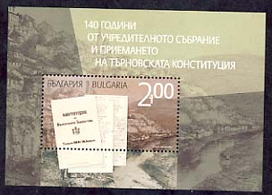 140th anniversary of Trnovo Constitution