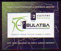Fifty years Bulgarian air traffic services authority