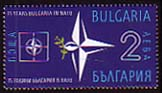 15 years Bulgaria in NATO