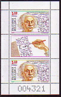 140th anniversary of birth of Albert Einstein