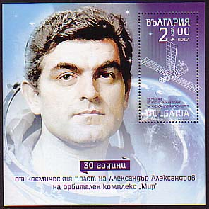Bulgaria new post stamp 30th anniversary of the space flight of A. Alexandrov - s/s