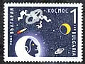 Bulgaria new post stamp Space