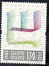 Bulgaria new post stamp Glagolitic