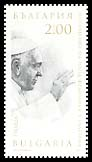 Bulgaria new post stamp Pope Francis in Bulgaria