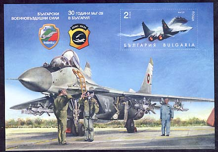 Bulgaria new post stamp MiG-29