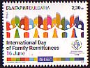 Bulgaria new post stamp International Day of Family Remittances 16 June