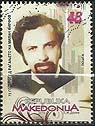 Macedonia new post stamp 75th since the birth of Milan Firfov