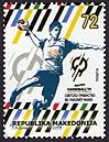 Macedonia new post stamp World Handball Handball Championship for Men, Denmark - Germany