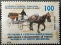 Macedonia new post stamp Old cars