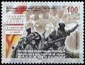 Macedonia new post stamp 75 years since the liberation of Skopje