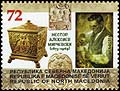Macedonia new post stamp 50 years since the death of Nestor Alexiev Mirchevski