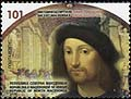 Macedonia new post stamp Art - 500 death anniversary of Raphael