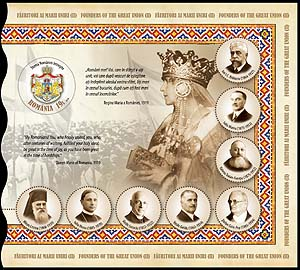 Romania new post stamp Founders of the great union (II) - s/s
