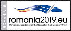 Romania new post stamp România Presidency of the Council of the EU