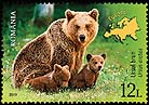 Romania new post stamp Children of wild animals