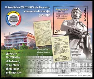 Romania new post stamp 200th anniv Technical University in Bucharest