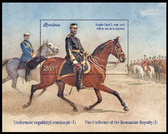 Romania new post stamp The Uniforms of the Romanian Royalty (I) s/s