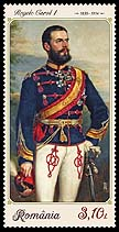 Romania new post stamp The Uniforms of the Romanian Royalty (I)
