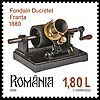 Romania new post stamp Romanian Collections 2020 - gramophones