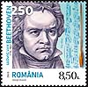 Romania new post stamp 250th Birth Anniv of Ludwig van Beethoven