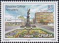 Serbia new post stamp Cities in Serbia