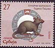 Serbia new post stamp Chinese New Year - rat year 2020