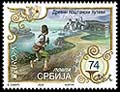Serbia new post stamp EUROPE 2020 - ancient postal routes