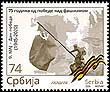 Serbia new post stamp 75 years of Victory Over Fascism, 9 May – Victory Day 1945-2020