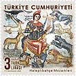 Turkey new post stamp Sanliurfa Archaeological Museum